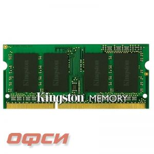 Модуль памяти Kingston KVR13S9S6/2 (2Gb SODIMM DDR3 1333, CL9, д/ноут)