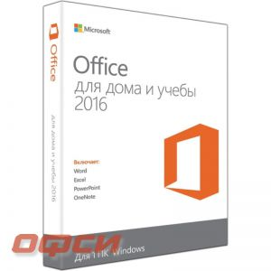 Программное обеспечение Office Home and Student 2016 (79G-04322/04713)