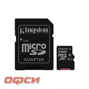 Карта памяти Kingston microSDXС 64Gb Class 10 UHS-I (SDC10G2/64Gb) + адаптер SD