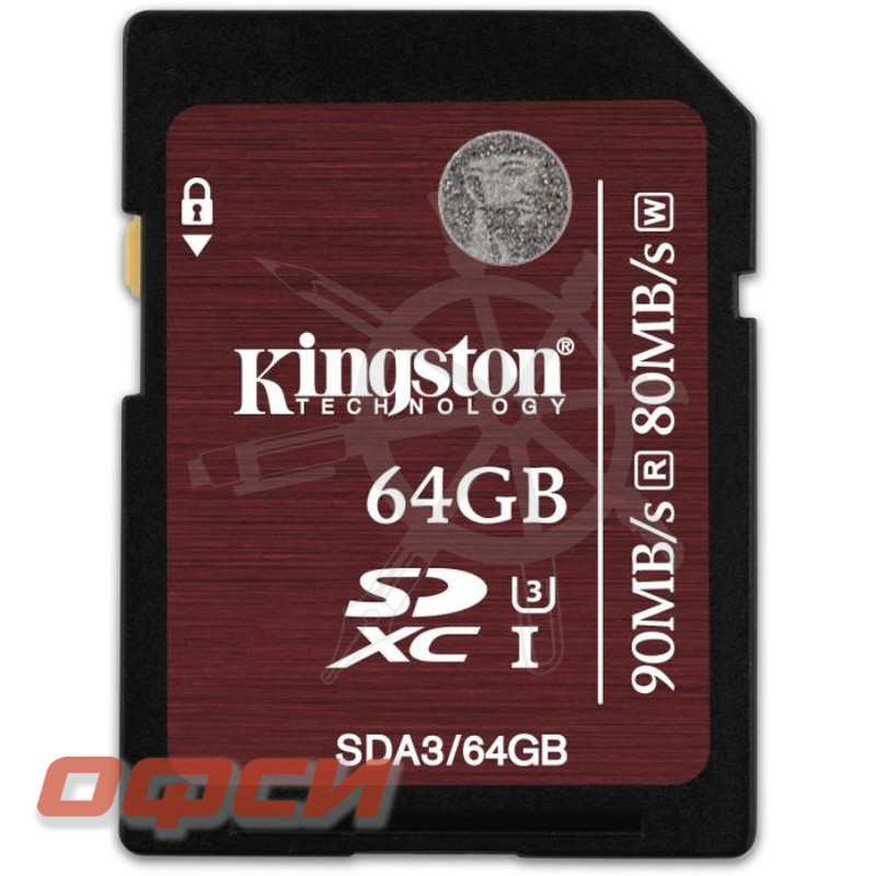 Карта памяти Kingston SDXC 64GB UHS-I U-3 (SDA3/64Gb)