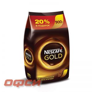 Кофе растворимый Nescafe Gold 900 г (пакет)