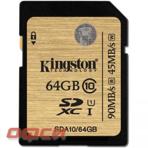 Карта памяти Kingston SDXC 64Gb Class10 UHS-I Ultim (SDA10/64Gb)