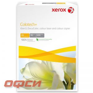 Бумага Xerox Colotech Plus (А4, 90 г/кв.м, 170% CIE, 500 листов)