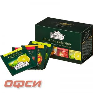 Чай Ahmad Fruit Tea Selection ассорти 20 пакетиков