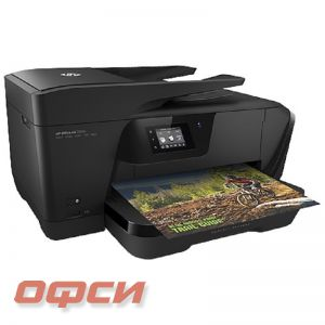Струйное МФУ HP OfficeJet 7510 Wide All-in-One