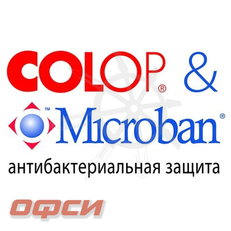 Датер автоматический самонаборный металлический Colop S2360 Bank Set (4 строки, 30х45 мм)
