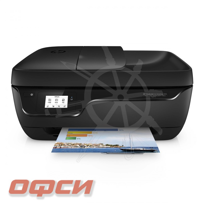 Струйное МФУ HP Deskjet Ink Advantage 3835
