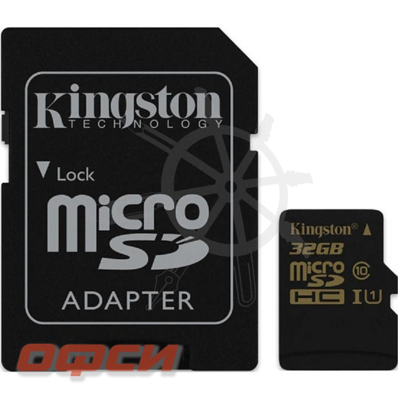 Карта памяти Kingston microSDHC 32Gb Class10 UHS-I (SDCA10/32Gb) + адаптер SD