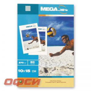 Фотобумага Mega Jet Ultra Photo (10х15, 270 г/кв.м, 50 листов)