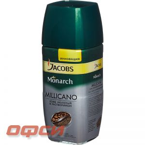 Кофе растворимый Jacobs Monarch Millicano 95 г (стекло)